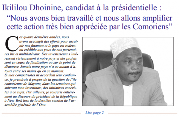 Ikililou Dhoinine, candidat à la présidentielle : « Jamais notre pays n'a eu autant d'atouts dans ses mains qu'en ce moment »