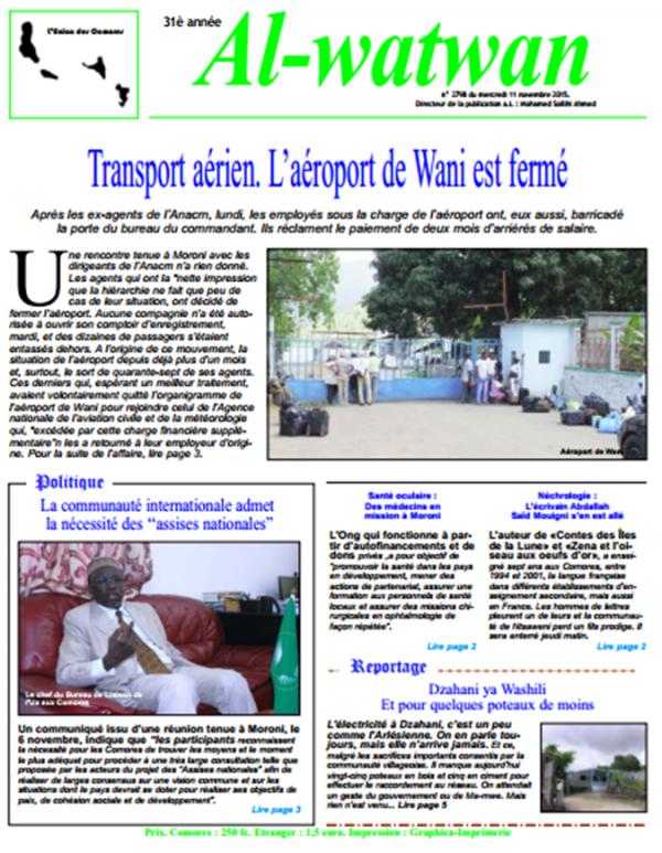 Al-watwan boude le 40ème anniversaire de l'admission des COMORES à l'ONU