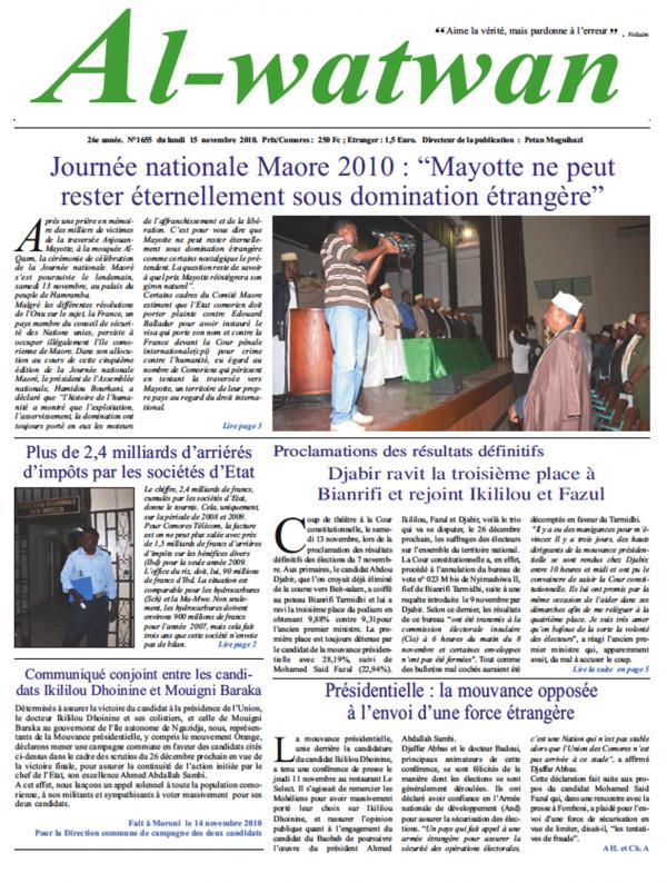 COMORES : Le 12 novembre 2015, à l'époque SAMBI