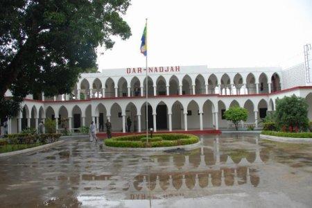 Anjouan / Comores : ANISSI fait face à une une nouvelle fronde