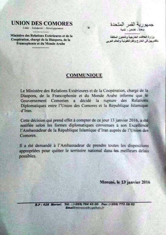 Rupture des relations diplomatiques entre les Comores et l'Iran. Trop grave
