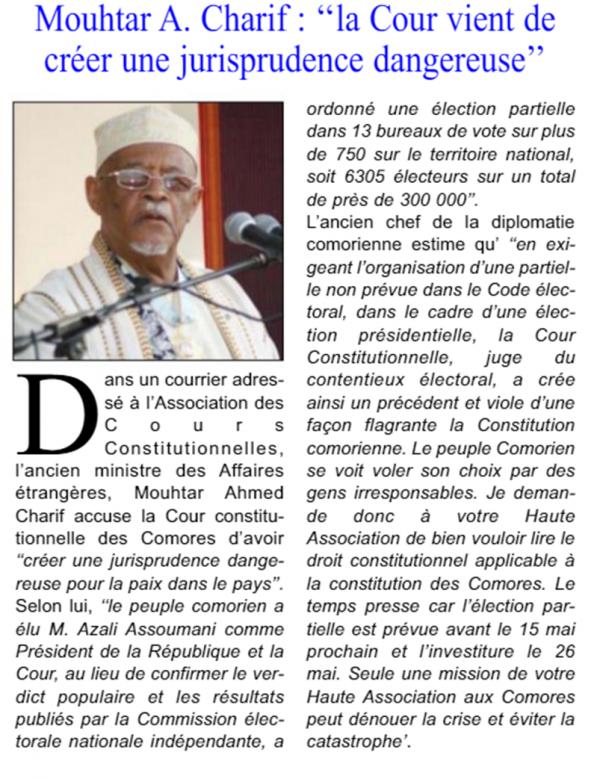 Dr Mouhtar saisit l'association des cours constitutionnelles.