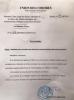 Une série de notes circulaires signées par le Garde des Sceaux