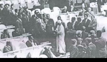 12 novembre 1975, les Comores deviennent membres de l'ONU
