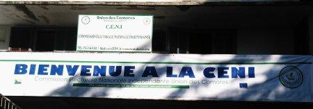 COMORES : Détournement de fonds présumé à la Ceni. Soilihi Abdallah en grève de la faim depuis le week-end dernier