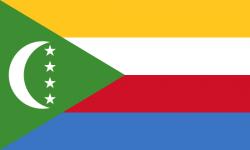 """1er Congrès duComité Maore. """"Intégrer nos compatriotes de Mayotte dans la gestion des affaires de l'État"""""""