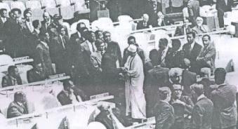 43e anniversaire de l'admission des Comores à l'ONU