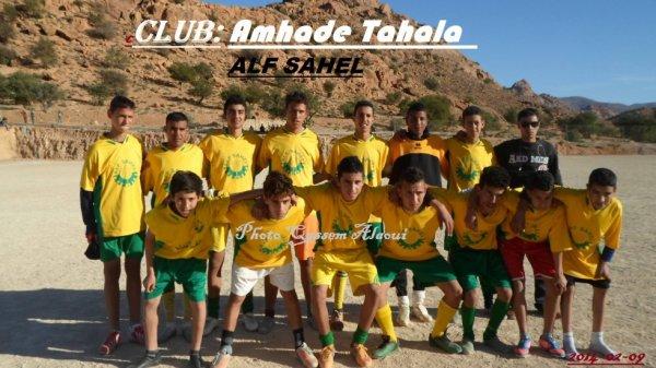 achbal amlne