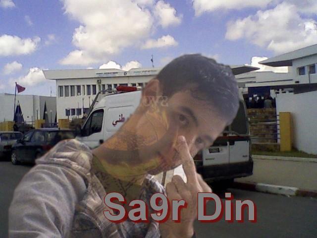sa9r-din-rap
