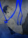 Photo de Ask-Aomine