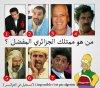 c'est koi ton grand acteur algérien tu vous aime koi cette photos