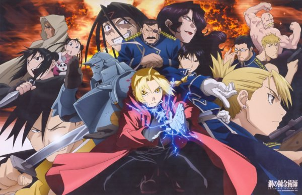 Full Metal alchemist + Full metal alechemist Brotherhood