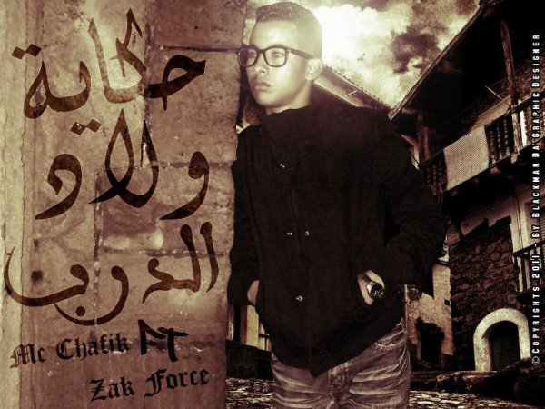 Mc Chafik Ft ZakForce - 7kayt WLàd Dérbe  / Mc Chafik Ft ZakForce - 7kayt WLàd Dérbe  (2011)