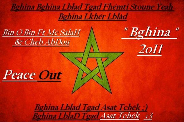 Groupe Bin O Bin Ft Mc Salah & Cheb AbDou - Bghina 2011 - / Groupe Bin O Bin Ft Mc Salah & Cheb AbDou - Bghina 2011 - (2011)