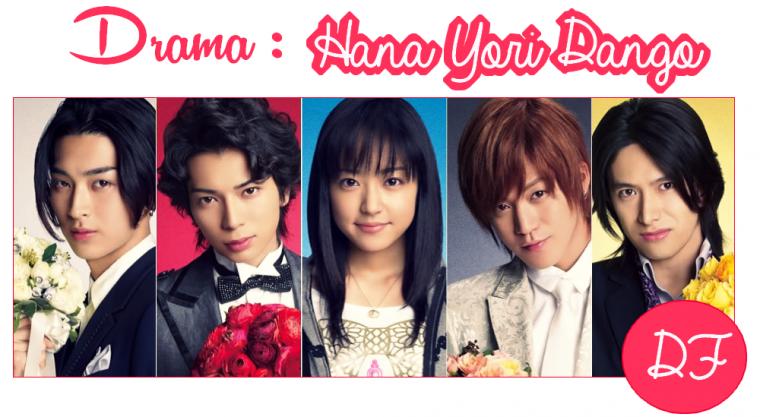 Drama Japonais : Hana Yori Dango