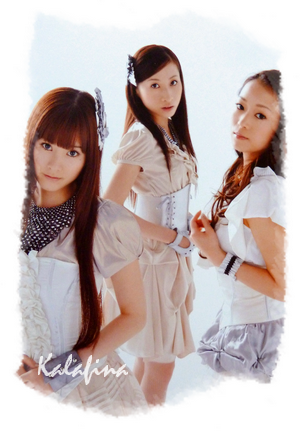 Kalafina description