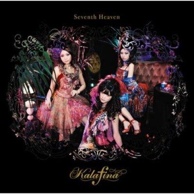 Seventh Heaven (Album)