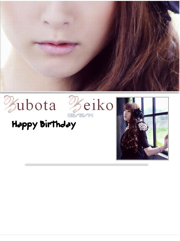 Happy Birthday Keiko