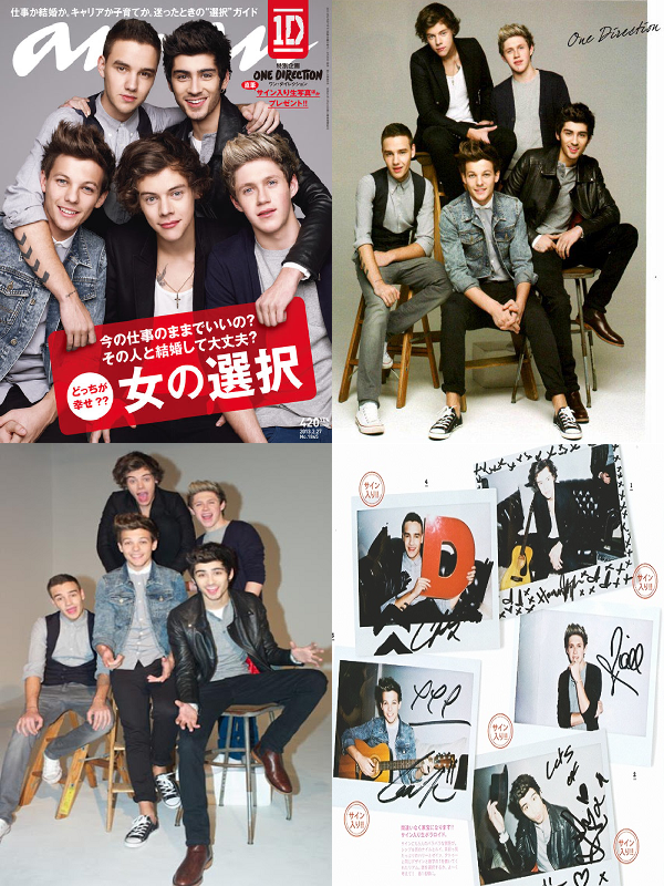 One Direction - Anan Magazine