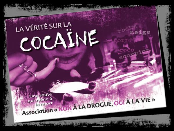Cocaïne - faits et effets
