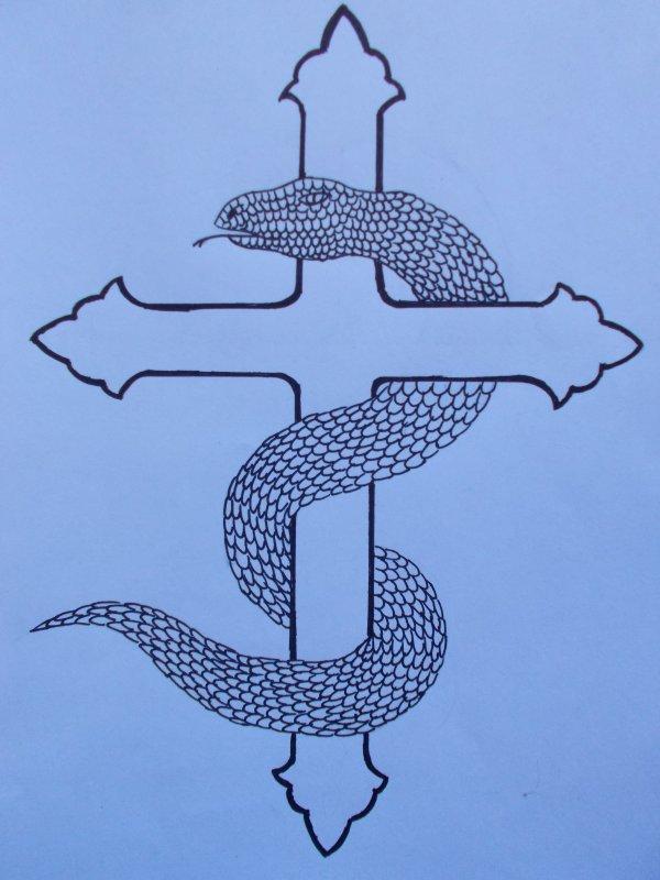 Serpent & Croix