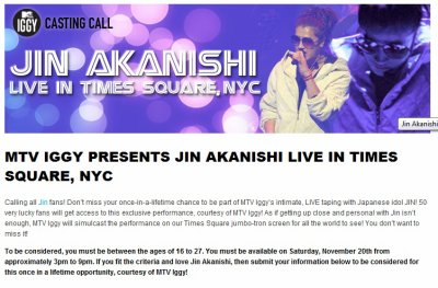 AMAZING NEWS FOR JIN AKANISHI' FANS!!! DONT MISS THIS!