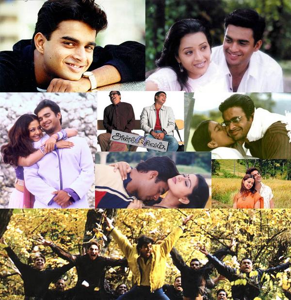 SECTION STAR - Spécial R Madhavan