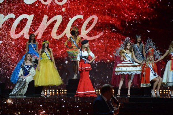 Costumes régionaux - Election Miss France 2018