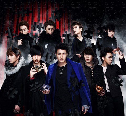 Super Junior (05) ♥