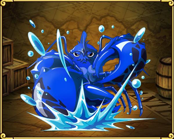 Bleu Plaqué Lobster