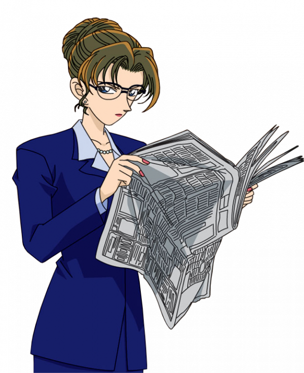 Kisaki Eri