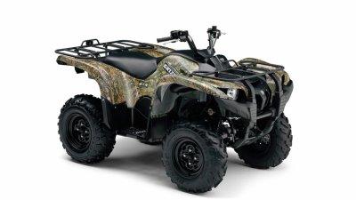 prix quad puma 550