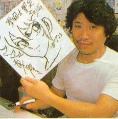 Hors-sujet : Masami Kurumada