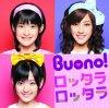 Buono! - Groupe de 3 membres - Japonaises