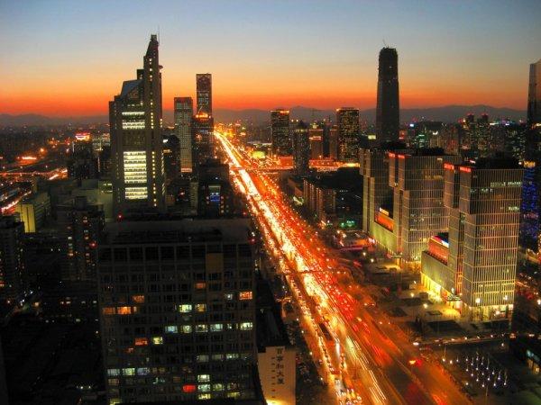 Pékin <3