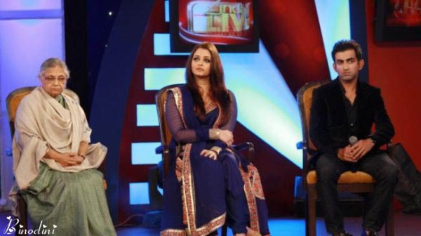 AISHWARYA  RAI  BACHCHAN  LORS  DE  L'EVENEMENT  EN  DIRECT  DE  ZINDAGI