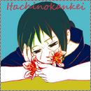 itachinokankei