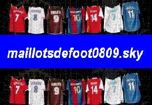 Tout les maillots de football de la saison 2008/2009!