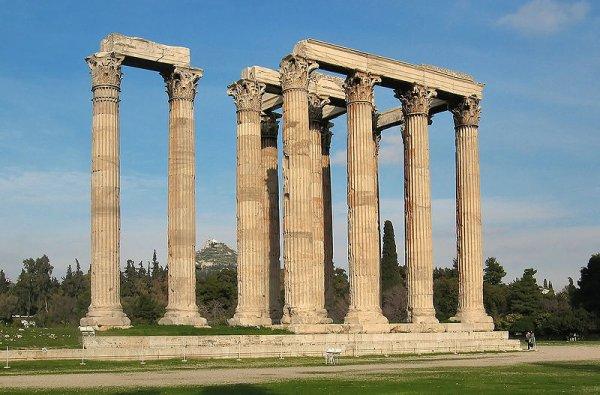 La Grèce Antique  (9447)