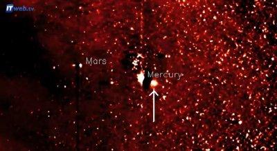 mercure les images tirées du film de la nasa le 1.12.2011 suite
