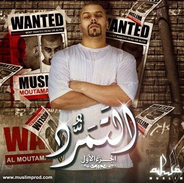 Muslim - ALBUM Motamarid