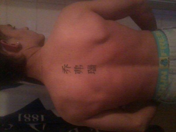 Mon Tatouage *-* ;)