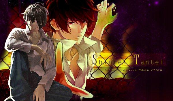 Shinrei Tantei Yakumo / Psychic Detective Yakumo