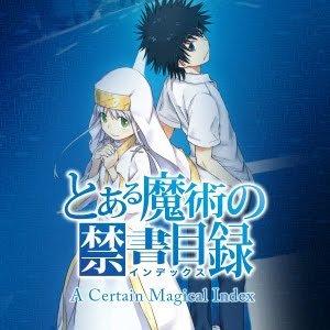 ► A Certain Magical Index ◄