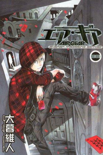 ► Air Gear ◄