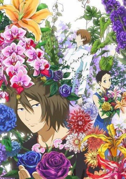 Natsuyuki Rendezvous / Les fleurs du passé