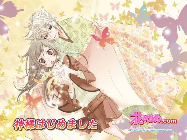 ► Kamisama Hajimemashita / Divine Nanami ◄