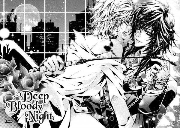 ► Deep Bloody Night ◄