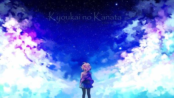 ► Kyoukai no Kanata ◄
