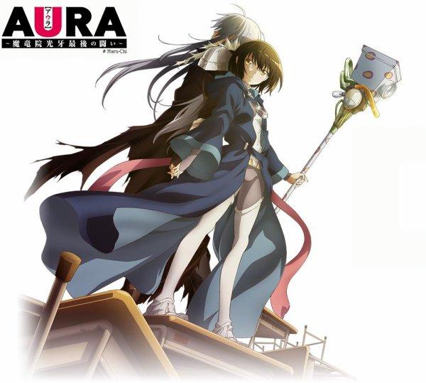 ► Aura: Maryuuinkouga Saigo No Tatakai ◄